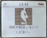 "NBA�?""Jerry West"""
